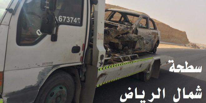 سطحة شمال الرياض 0532367375