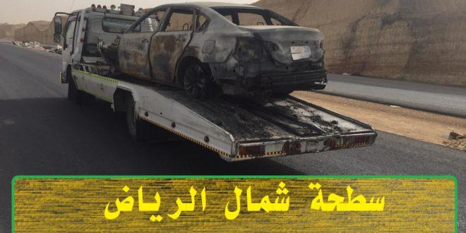 اسرع سطحة شمال الرياض