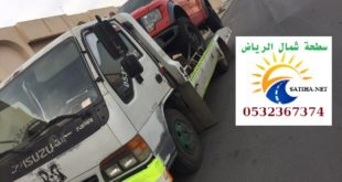 اسعار سطحات شمال الرياض